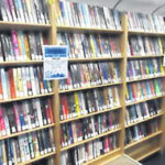 Kim's Korner: The Library is loaded with fun
