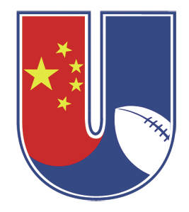 The event logo for the FISU World University American Football Championships, which will be held June 14-24 in Songbei District Harbin, Heilongjiang, China.
