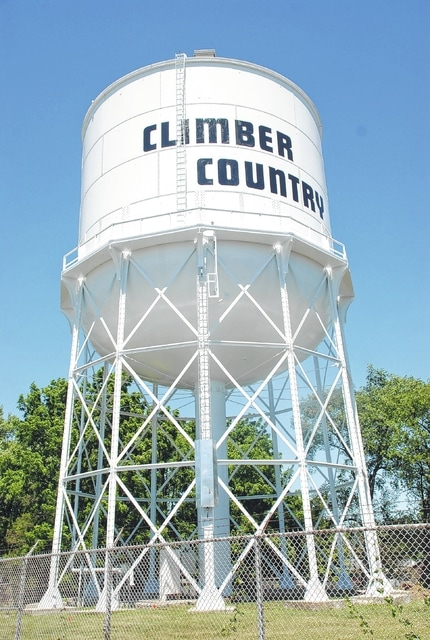Connecting to the city's water and sewer lines will bring different costs and concerns depending on where the new Urbana elementary facility is sited. This water tower is located on East Lawn Avenue near the high school campus.