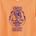 First Tiger Dash on Friday for Galion students