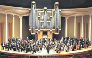 Central Ohio Symphony eyes 2021