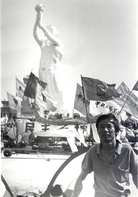The Goddess of Democracy was unveiled May 30, 1989, days before the Tiananmen Square massacre.