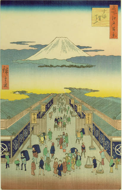 """Utagawa Hiroshige I (Japanese, 1797-1858), """"Fuji from Surugacho,"""" from the series """"One Hundred Views of Famous Places in Edo,"""" 1856. This color woodblock print was a bequest from Mary Ainsworth to the Allen Memorial Art Museum."""