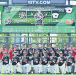 State baseball finals to move to Akron