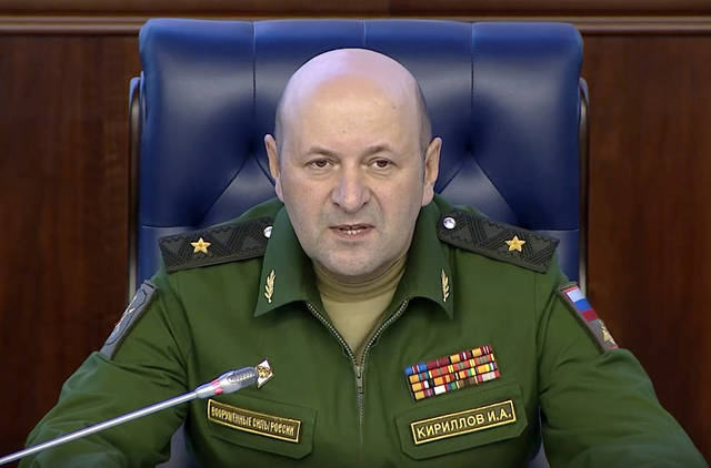 Maj. Gen. Igor Kirillov, the head of the Russian military's radiation, biological and chemical protection troops speaks during a briefing in the Russian Defense Ministry's headquarters in Moscow, Russia, Thursday, Oct. 4, 2018. Russia's Defense Ministry says the United States appears to be running a clandestine biological weapons lab in the country of Georgia, allegedly flouting international rules and posing a direct security threat to Russia. (Russian Defense Ministry Press Service, via AP)