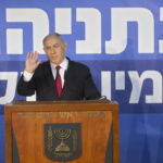 Israeli leader indicted