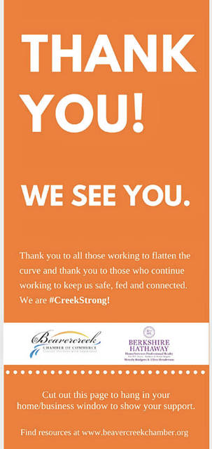 This full-page ad appears in today's paper. Cut it out and hang in your window to thank Beavercreek businesses.