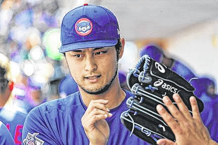 Chicago Cubs pitcher Yu Darvish has struggled with tipping his pitchers by giving them clues of what pitch he is going to throw is working to fix that problem.