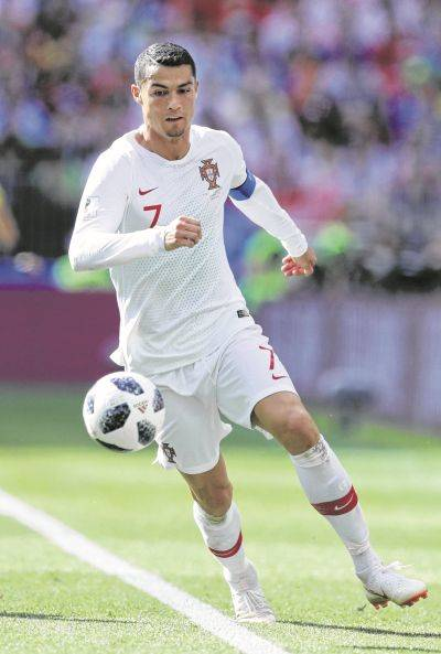 Portugal's Cristiano Ronaldo controls the ball during Wednesday's World Cup match against Morocco in Moscow.