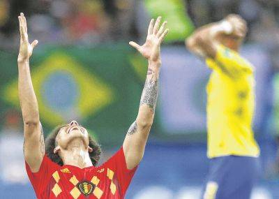 Axel Witsel celebrates Friday after Belgium defeated Brazil 2-1 in a World Cup quarterfinal in Kazan, Russia.